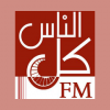 Kolalnas Radio (راديو كل الناس)