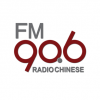 Radio Chinese FM90.6 (纽西兰中文广播电台)