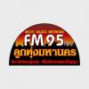 ลูกทุ่งมหานคร อสมท FM 95