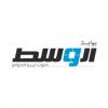 Alwasat Radio