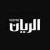 إذاعة الريان Al Rayyan