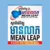 វិទ្យុមានលាភ Mean Leap FM