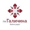 FM Галичина (Halychyna 89.7 FM)