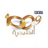 Al Khaleejiya 1009 (الخليجية)