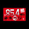 オキラジ (Okinawa Radio)