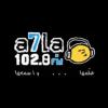 A7la FM (أحلى إف إم)