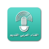 Kuwait radio 7 Classical (الغناء العربي القديم )