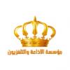 Hadaf FM (الإذاعة الرياضية هدف اف ام)