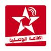 Al Watania (الإذاعة الوطنية)