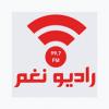 Radio Nagham (راديو نغم)