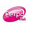 Ретро ФМ | Retro FM