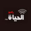 Al Haya FM (راديو الحياة إف إم)