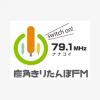 鹿角きりたんぽFM (Kiritampo FM)