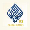Dubai FM