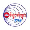 Radio National of Kampuchea
