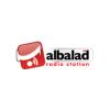 AlBalad Radio (البلد)