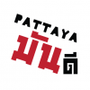 FM91 Pattaya Mundee