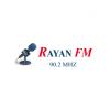 Rayan FM (راديو ريان إف إم)