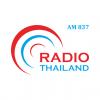 NBT - Radio Thailand 837 AM
