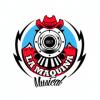 KMNA La Máquina 98.7 FM