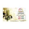 Radio Coran Nablus (إذاعة القرآن الكريم نابلس)