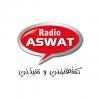 Aswat (أصوات)