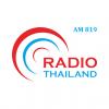 NBT - Radio Thailand 819 AM