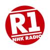 NHK R1