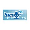 Radio Galey Israel (רדיו גלי ישראל)