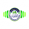 Radio Mauritanie culturelle (اذاعة موريتانيا التقافية)