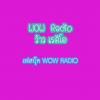 Wow Radio Thailand