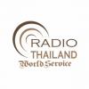 NBT - Radio Thailand World Service